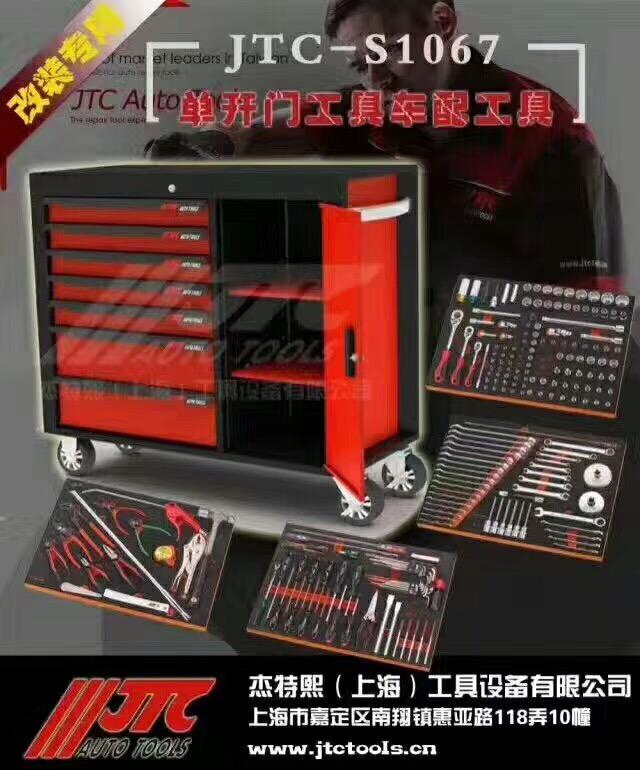 襄阳汽保专用工具让车间帮你代言,让硬件体现你的专业