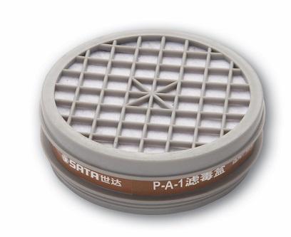 P-A-1滤毒盒-防有机气体