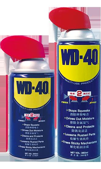 除湿防锈润滑剂-气雾剂WD-40