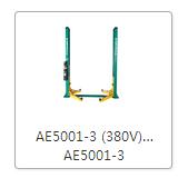 AE5001-3 (380V) 3.5 吨手动双柱举升机