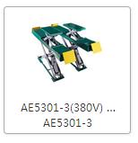AE5301-3(380V) 3.5 吨地藏式子母大剪举升机