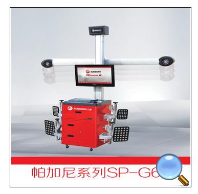 3D四轮定位仪 SP-G6T