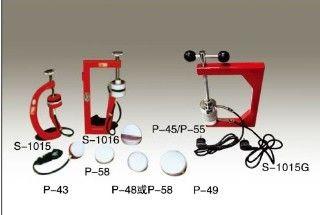 泰克内胎电热硫化机