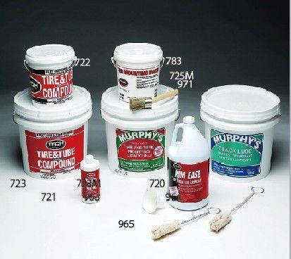 橡胶润滑防锈剂