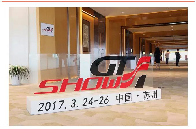 3月24日苏州GT SHOW 展位:D1-16 JTC工具要给你好看