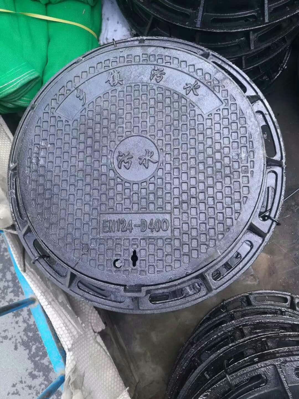 襄陽鄉鎮污水井蓋批發