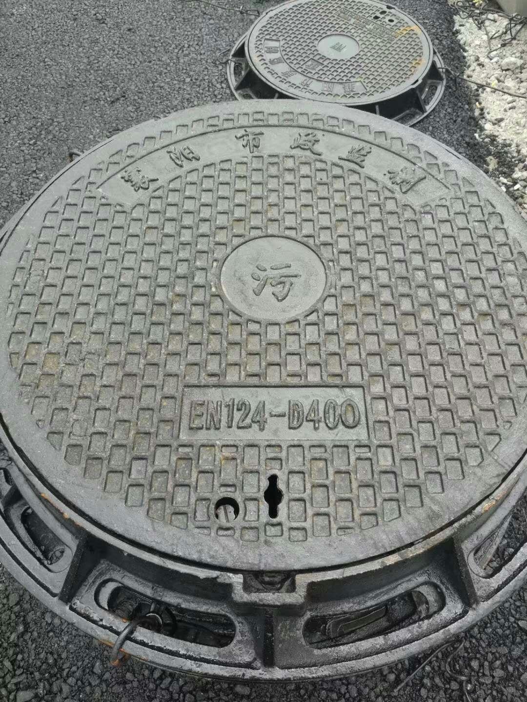 市政污水井蓋