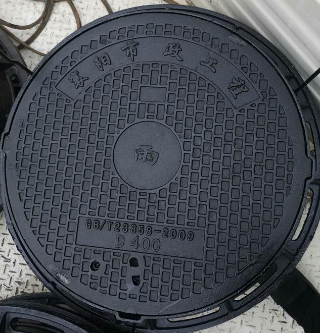 鑫永信合带你了解井盖的焊接技术要求