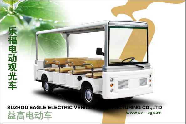 湖北电动观光车厂家为旅游景区游客提供了方便