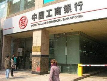 工商銀行保潔服務