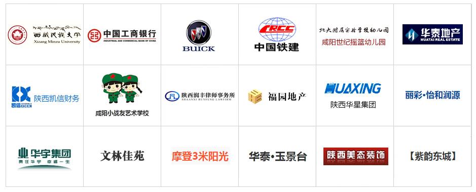 咸阳家政保洁公司客户案例