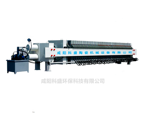 X/930自动保压分体式压滤机