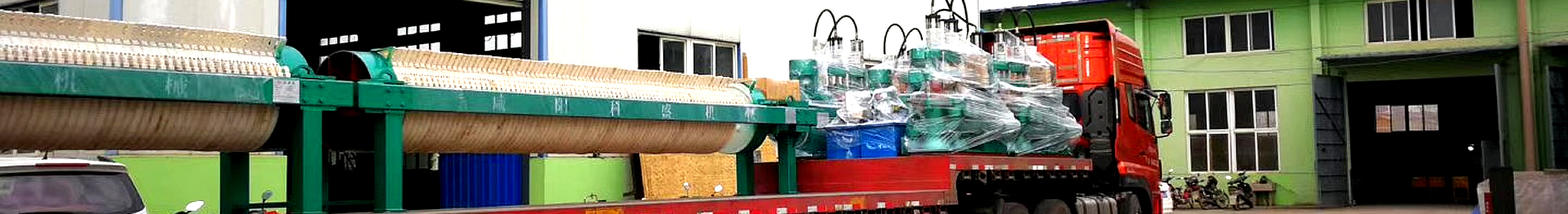 专业生产定制板框式压滤机、高压压滤机