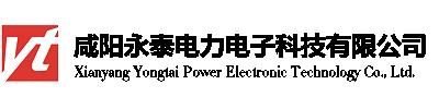 【永泰电力科技】_Logo