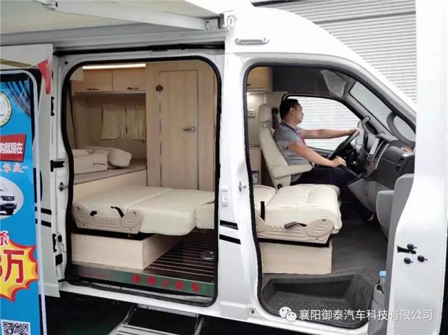 襄阳御泰房车改造大气靠谱体验移动的生活