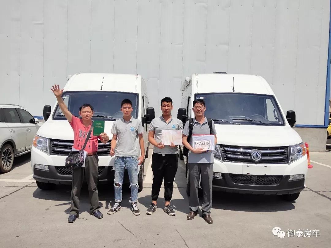 恭喜上海高总李总御风长轴高顶房车两台顺利上牌