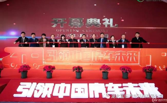 第18届中国(北京)国际房车露营房车展览会圆满闭幕