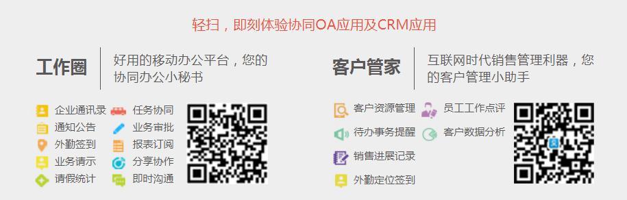 咸阳畅捷通T+软件