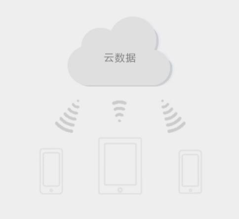 咸阳畅捷通T+软件价位