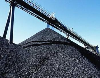 用友煤炭行业解决方案