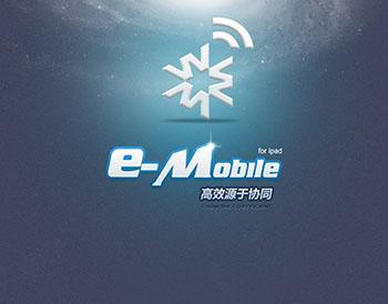 泛微e-mobile