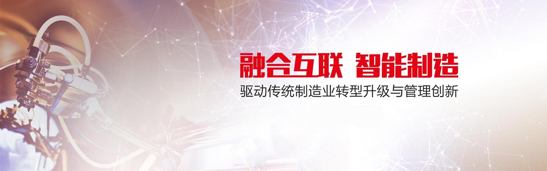 咸阳金蝶财务软件代理商