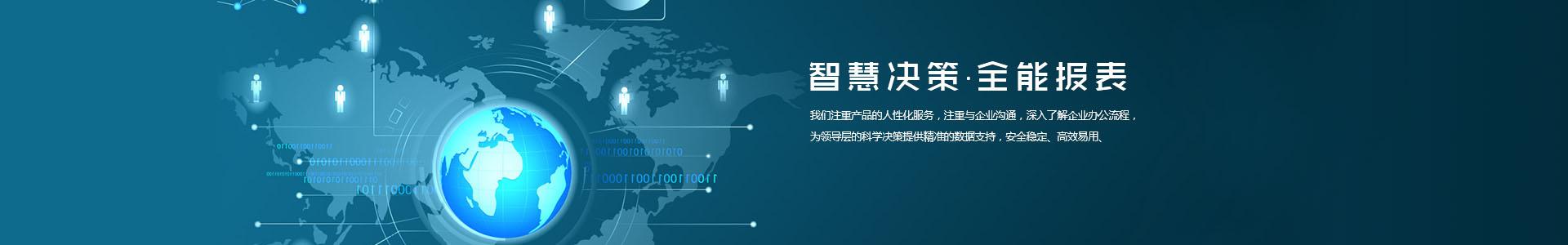咸阳财务软件公司介绍