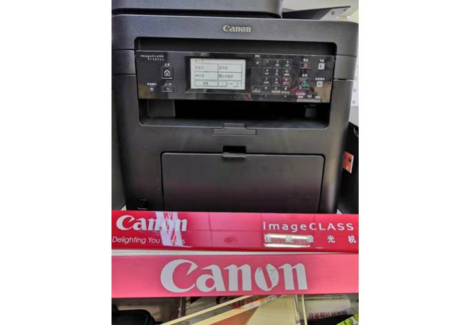 选购襄阳工程复印机须知三要素