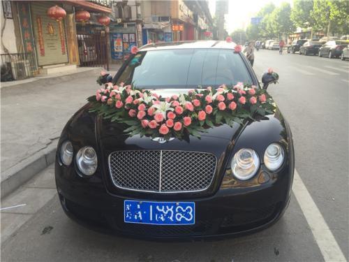 咸陽婚車裝扮