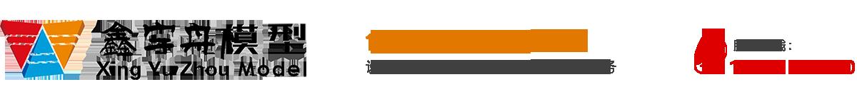 沙巴体育平台下载网址