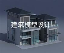 贵州万博manbetx苹果app公司