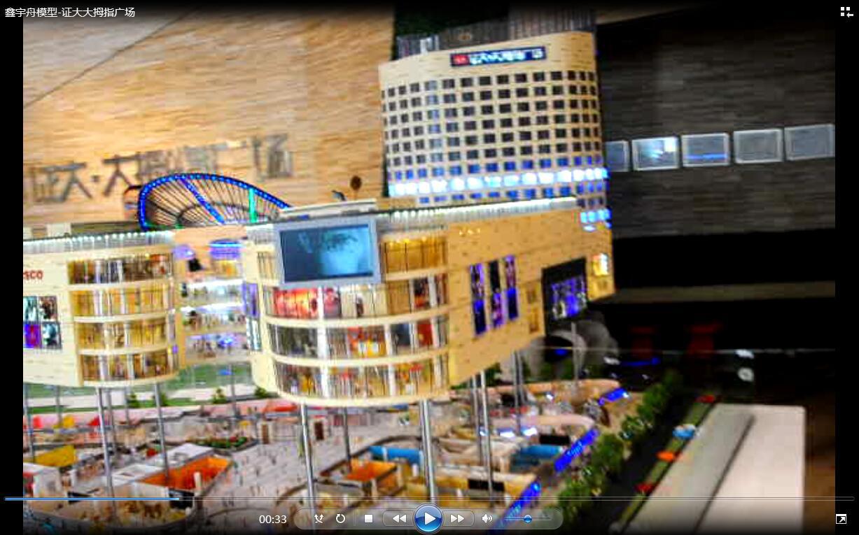 皇冠舟模型-证大大拇指广场