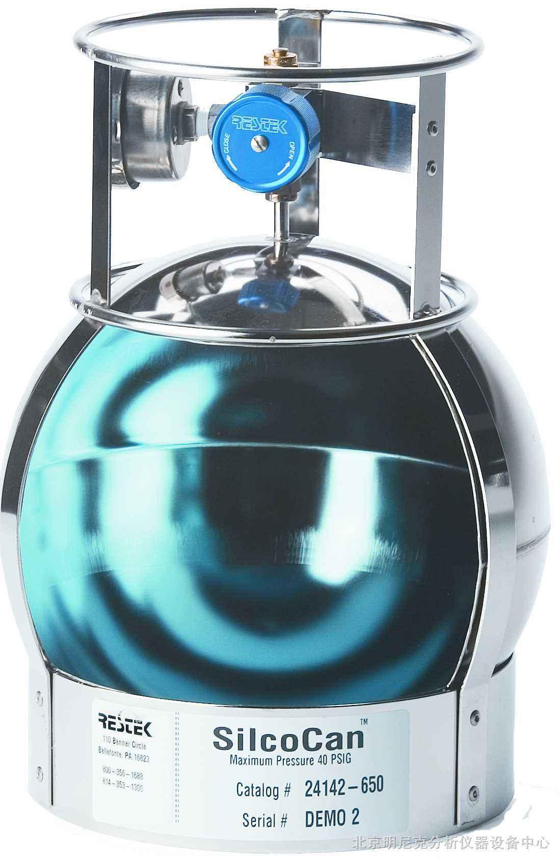 气体设备苏玛罐