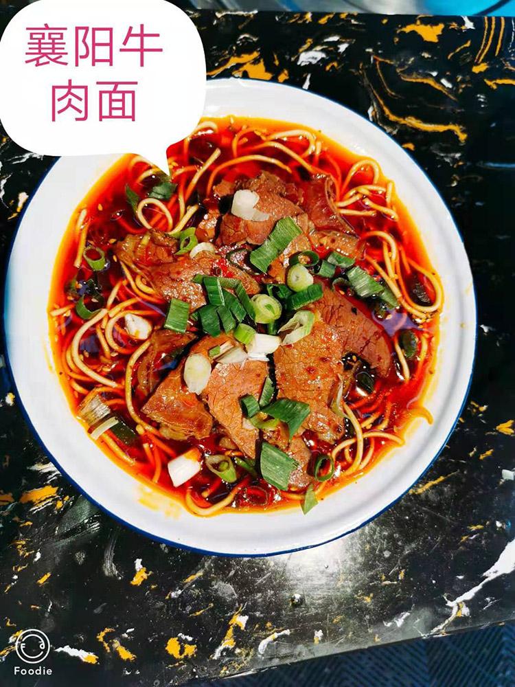 襄阳牛肉面培训带您健康吃辣椒