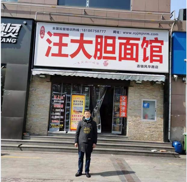 湖北省黄冈市学员杜典虎