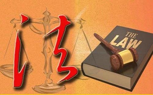 北京婚姻律师事务所