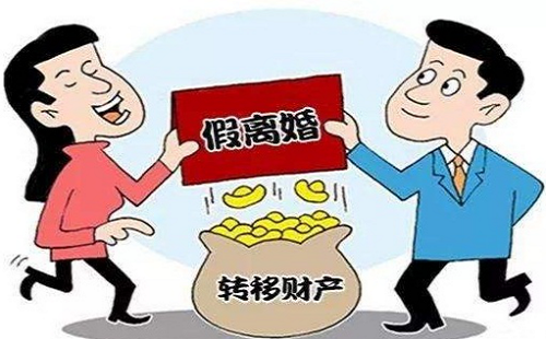 北京专业婚姻家庭律师