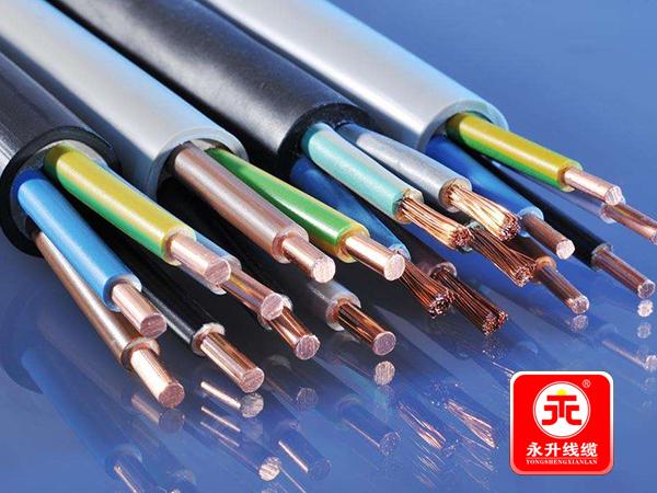 單芯鎧裝電纜
