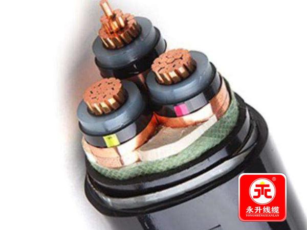 35kv高壓電纜