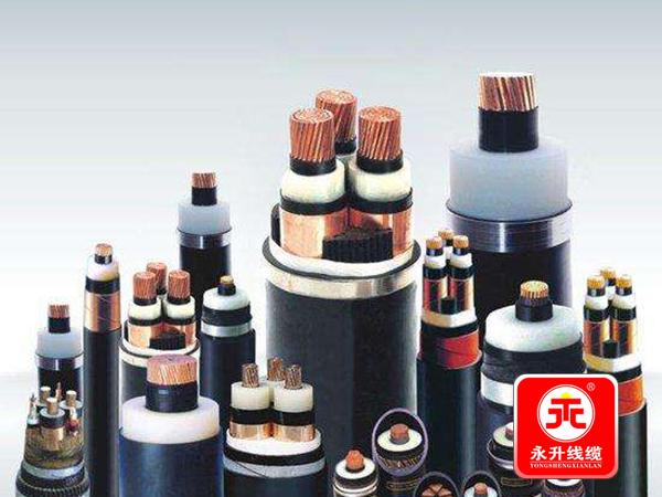 10kv高壓電纜