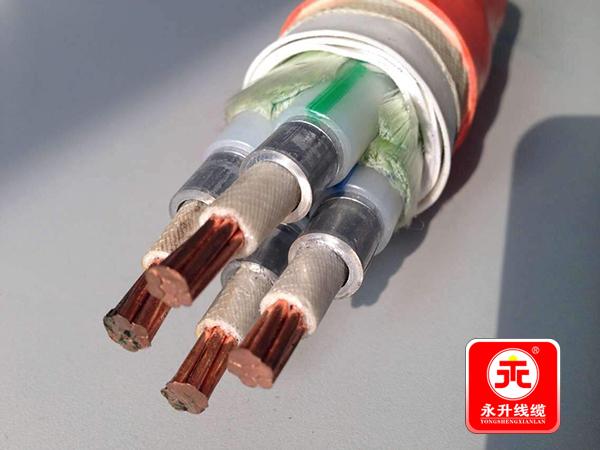 絕緣防火電纜