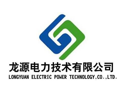 甘肃明珠龙源电力电气工程有限公司