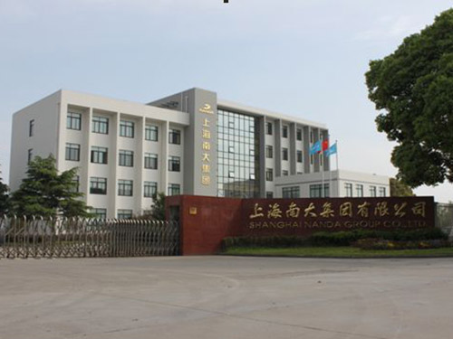 上海南大集團有限公司