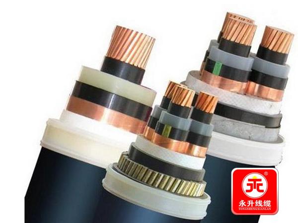15kv高压电缆