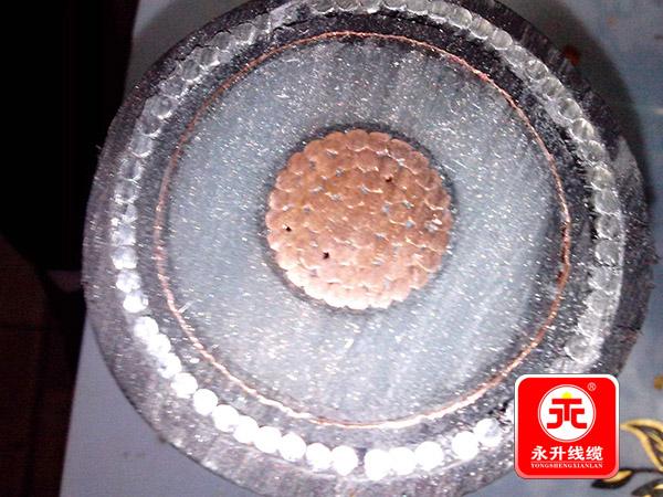 35kv铝合金电缆