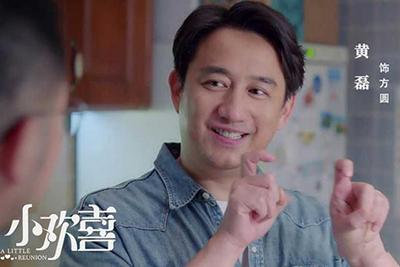 西藏永升电力电缆厂家邀您看《小欢喜》,学生和老师演夫妻,关键是还挺配