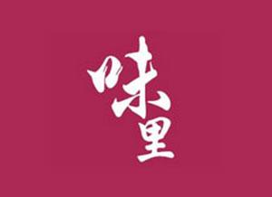 重庆收银系统-日本料理味里