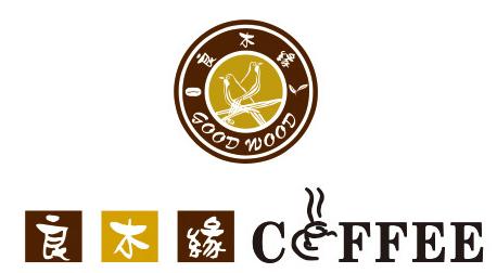 重庆餐饮收银软件—良木缘