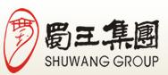 重庆餐饮收银系统—蜀王集团