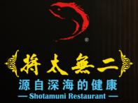 重庆餐饮收银系统—将太无二